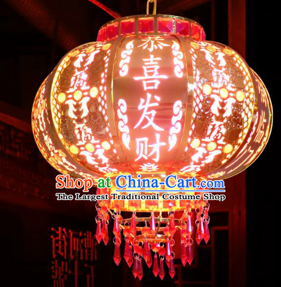 Handmade Chinese Traditional New Year Palace Lantern Hanging Lantern Asian Ceiling Lanterns Ancient Lamp