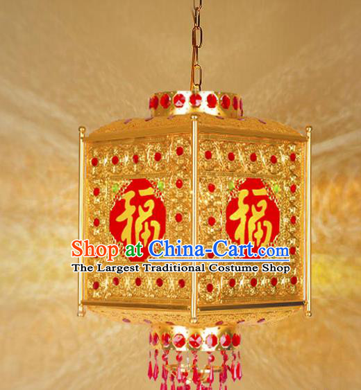 Chinese Traditional New Year Iron Golden Palace Lantern Handmade Hanging Lantern Asian Ceiling Lanterns Ancient Lamp