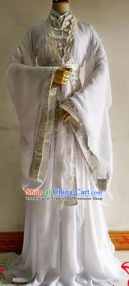 Chinese Traditional Cosplay Crown Prince Costume Ancient Taoist Swordsman White Hanfu Clothing for Men