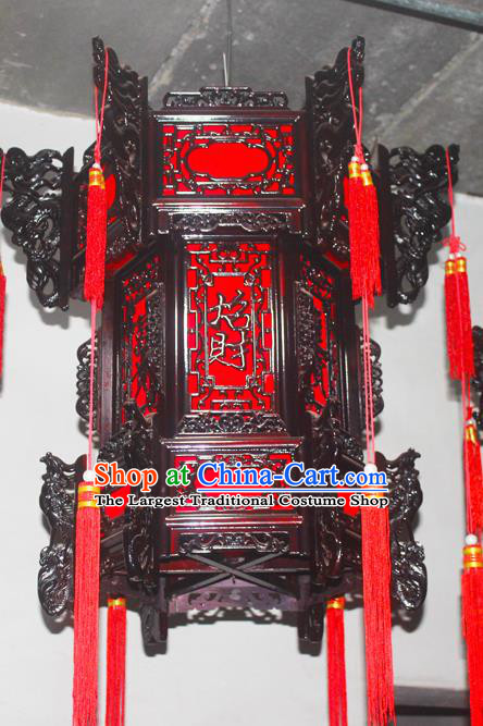 Chinese Traditional New Year Ebony Carving Dragons Palace Lantern Asian Handmade Lantern Ancient Lamp