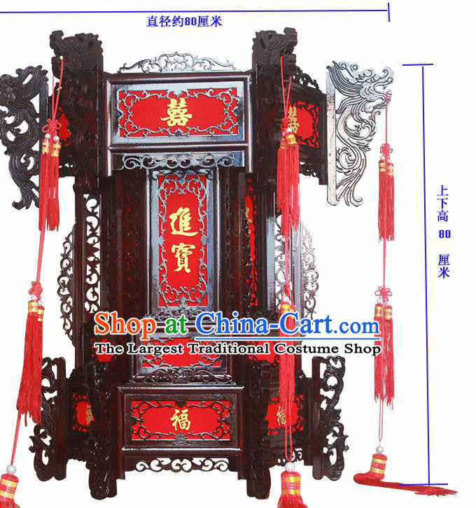 Chinese Traditional New Year Ebony Carving Dragon Red Palace Lantern Asian Handmade Lantern Ancient Lamp