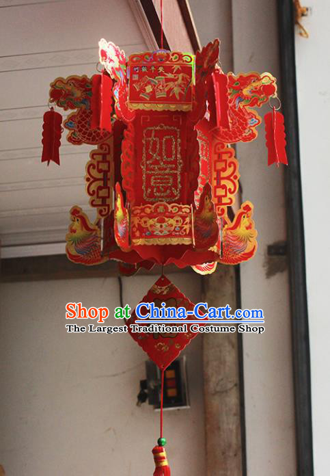 Chinese Traditional New Year Red Paper Palace Lantern Asian Handmade Lantern Ancient Lamp