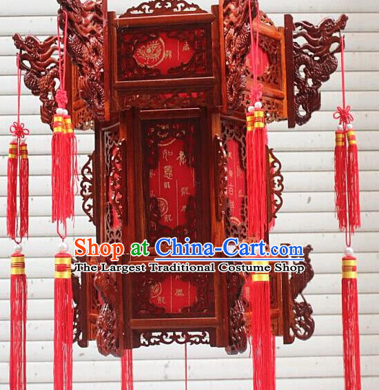 Chinese Traditional Carving Dragons Rosewood Palace Lantern Asian New Year Handmade Lantern Ancient Lamp