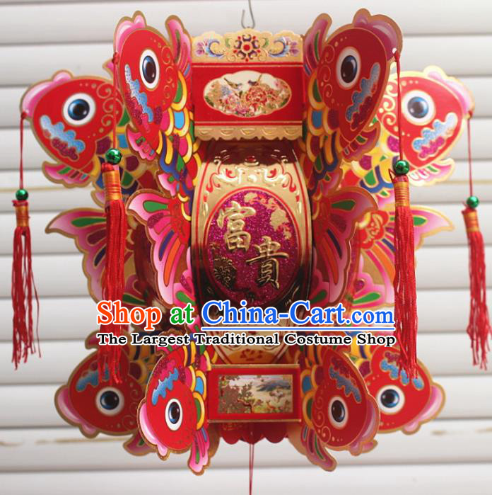 Chinese Traditional Handmade Paper Carving Fishes Red Palace Lantern Asian New Year Lantern Ancient Lamp