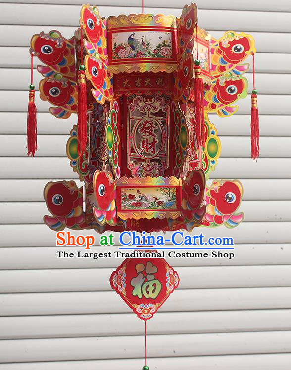 Chinese Traditional Handmade Paper Sculpture Carps Palace Lantern Asian New Year Lantern Ancient Lamp