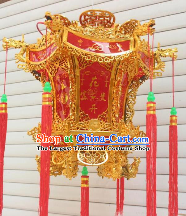 Chinese Traditional New Year Wedding Golden Palace Lantern Asian Handmade Lantern Ancient Lamp