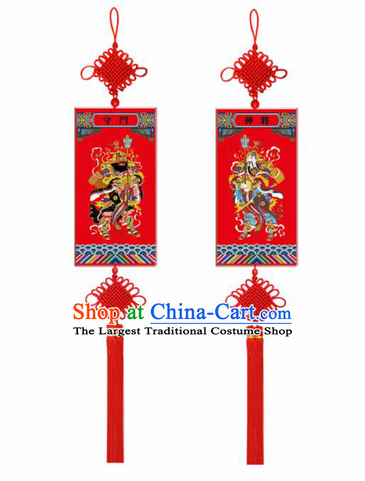 Chinese New Year Decoration Supplies China Traditional Spring Festival Wood Door God Pendant Items