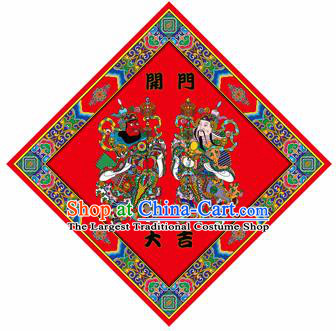 Chinese New Year Sticker Decoration Door God Paper Picture Supplies China Traditional Spring Festival Pray Items