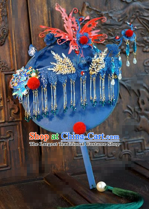 Traditional Chinese Handmade Court Wedding Blue Round Fans Ancient Bride Palace Fan Accessories for Women