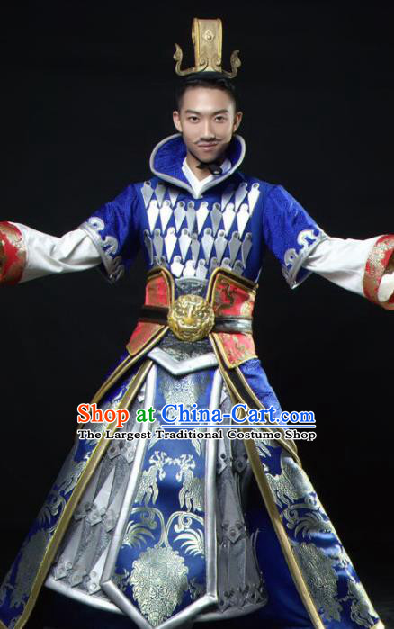 Chinese Traditional Dance Cao Cao Costume Folk Dance Stage Show Clothing for Men