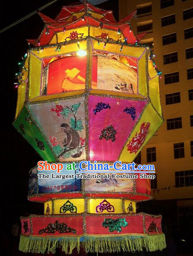Chinese Traditional Palace Lantern New Year Hanging Lamp Lantern Festival Lamp