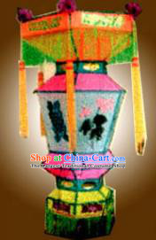 Chinese Traditional Painting Lotus Palace Lantern New Year Hanging Lamp Lantern Festival Lamp