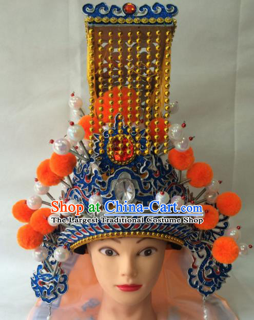 Chinese Beijing Opera Emperor Tassel Hat Traditional Peking Opera Imperator Headwear for Men