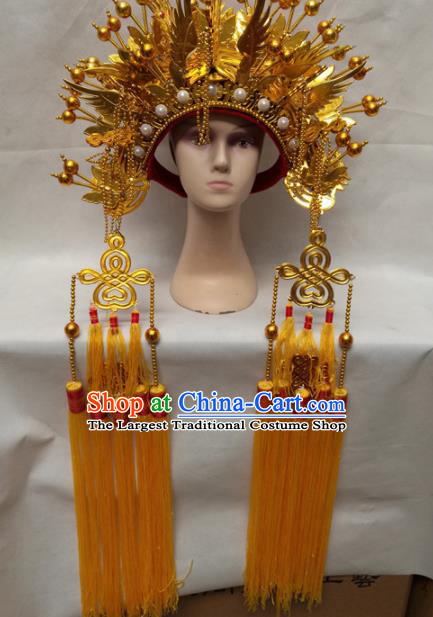 Chinese Beijing Opera Yellow Tassel Phoenix Coronet Traditional Peking Opera Bride Hat Hair Accessories for Women