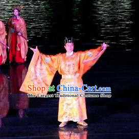 Chinese The Dream of Dongjing Song Dynasty Emperor Stage Performance Dance Costume for Men