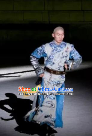 Chinese Peoformance In Panshan Mountain Qing Dynasty Emperor Qianlong Blue Clothing Performance Dance Costume for Men