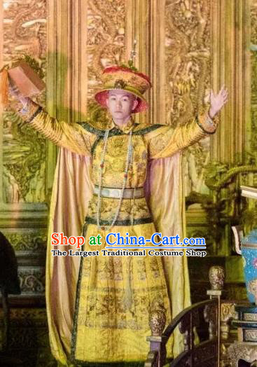 Chinese Peoformance In Panshan Mountain Qing Dynasty Emperor Qianlong Imperial Robe Performance Dance Costume for Men