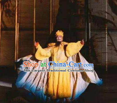 Chinese the Porcelain Tower Ceremony Ming Dynasty Emperor Zhu Di Imperial Robe Stage Performance Dance Costume for Men