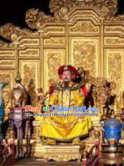 Chinese Kangxi Ceremony Qin Dynasty Emperor Kangxi Stage Performance Dance Costume for Men