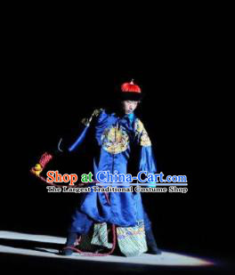 Chinese Kangxi Ceremony Qin Dynasty Official Minister Stage Performance Costume for Men