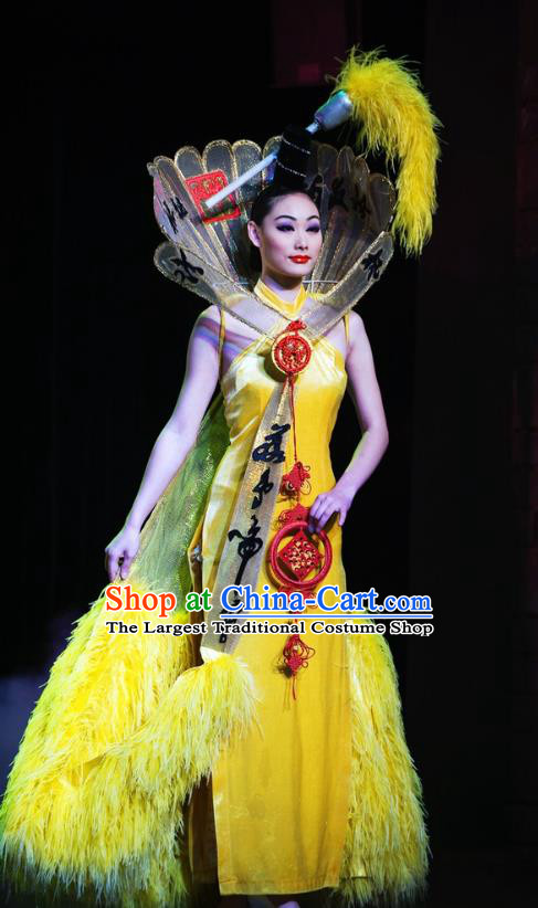 Chinese Oriental Apparel Classical Dance Yellow Dress Stage Performance Ethnic Costume and Headpiece for Women