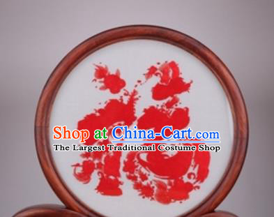 Chinese Traditional Suzhou Embroidery Lucky Desk Folding Screen Embroidered Rosewood Decoration Embroidering Craft