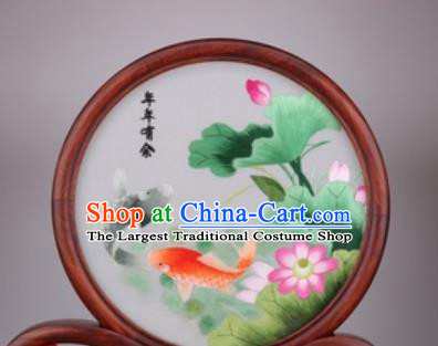 Chinese Traditional Suzhou Embroidery Carp Lotus Desk Folding Screen Embroidered Rosewood Decoration Embroidering Craft