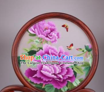 Chinese Traditional Suzhou Embroidery Purple Peony Desk Folding Screen Embroidered Rosewood Decoration Embroidering Craft