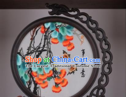Chinese Traditional Suzhou Embroidery Persimmon Table Folding Screen Embroidered Rosewood Decoration Embroidering Craft