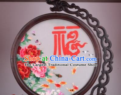 Chinese Traditional Suzhou Embroidery Carp Peony Table Folding Screen Embroidered Rosewood Decoration Embroidering Craft