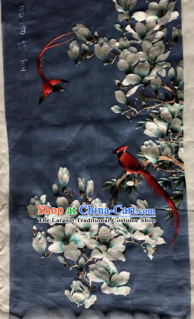 Chinese Traditional Suzhou Embroidery Yulan Magnolia Silk Picture Embroidered Patches Embroidering Craft