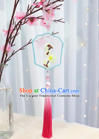 Traditional Chinese Handmade Embroidery Yellow Plum Hazelin Pendant Embroidered Amulet Accessories