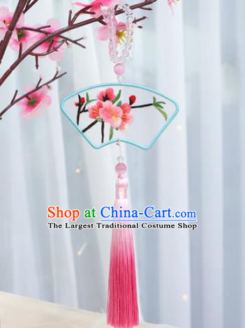 Traditional Chinese Handmade Embroidery Plum Blossom Sector Hazelin Pendant Embroidered Amulet Accessories