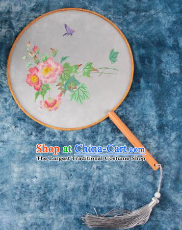 Chinese Traditional Handmade Embroidery Pink Peony Round Fan Embroidered Palace Fans