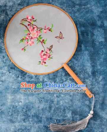 Chinese Traditional Handmade Embroidery Begonia Butterfly Round Fan Embroidered Palace Fans