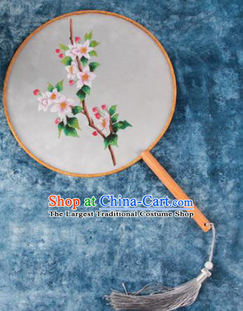 Chinese Traditional Handmade Embroidery Begonia Flower Round Fan Embroidered Palace Fans