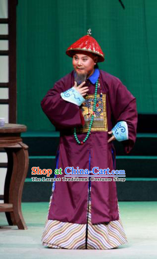 Xu Tietang Traditional Chinese Qin Opera Qing Dynasty Minister Stage Performance Costumes and Headwear for Men