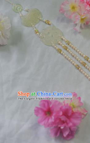 Traditional Chinese Hanfu Jade Pendant Ancient Princess Blue Tassel Waist Accessories for Women