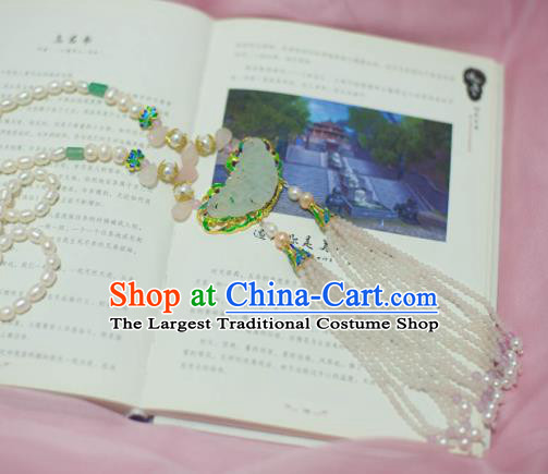Traditional Chinese Hanfu Tang Dynasty Jade Necklace Ancient Princess Tassel Jewelry Accessories for Women