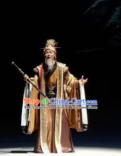 Chinese Drama Yuan Qu Ancient King Clothing Stage Performance Dance Costume for Men