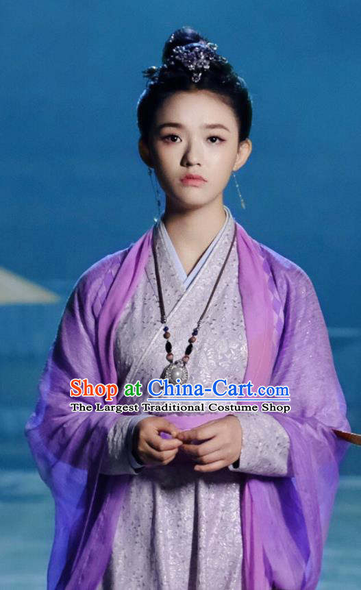 Ancient Chinese Princess Purple Hanfu Dress Drama Fights Break Sphere Xiao Xuner Costumes for Women