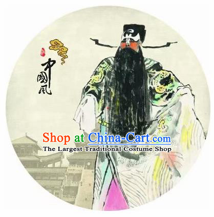Chinese Handmade Printing Beijing Opera Old Men Oil Paper Umbrella Traditional Umbrellas