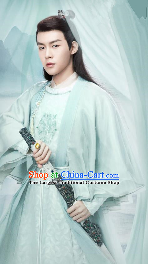 Chinese Ancient Swordsman Green Hanfu Clothing Drama Nobility Childe Hai Yunfan Costumes for Men