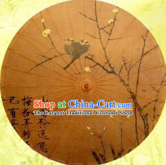Chinese Handmade Printing Flower Bird Ginger Oil Paper Umbrella Traditional Decoration Umbrellas