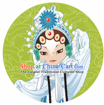 Handmade Chinese Classical Dance Printing Peking Opera Bai Suzhen Green Silk Umbrella Traditional Cosplay Decoration Umbrellas