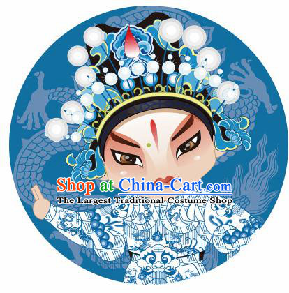 Handmade Chinese Classical Dance Printing Peking Opera Takefu Blue Silk Umbrella Traditional Cosplay Decoration Umbrellas