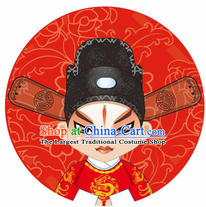Handmade Chinese Classical Dance Printing Peking Opera Magistrate Red Silk Umbrella Traditional Cosplay Decoration Umbrellas