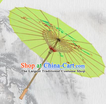 Handmade Chinese Printing Flowers Butterfly Yellow Silk Umbrella Traditional Classical Dance Decoration Umbrellas