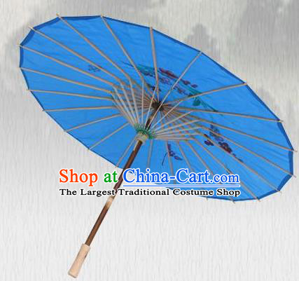 Handmade Chinese Printing Flowers Butterfly Royalblue Silk Umbrella Traditional Classical Dance Decoration Umbrellas