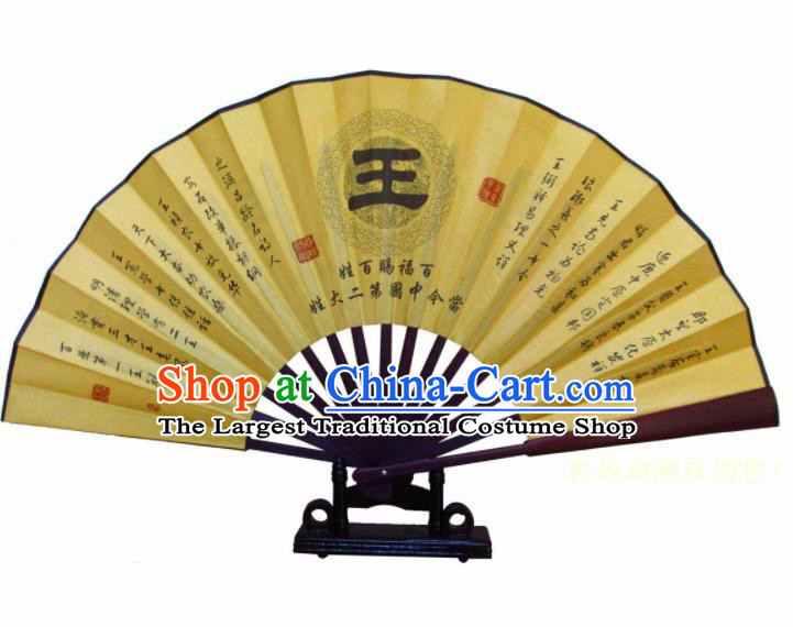 Chinese Handmade Painting Hundred Family Surnames Yellow Fans Accordion Fan Traditional Decoration Folding Fan